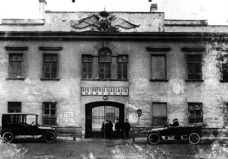 Brautigams vognfabrik